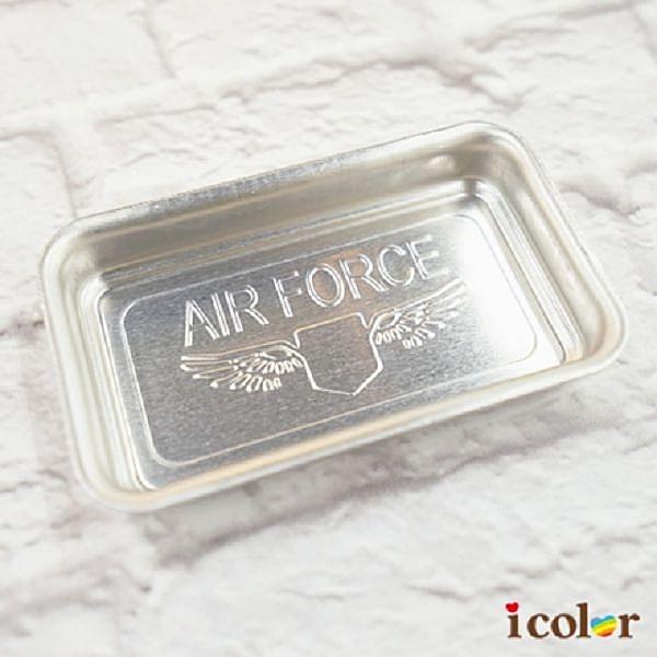 i color 美式/軍事風裝飾鋁盤/小物收納整理盤