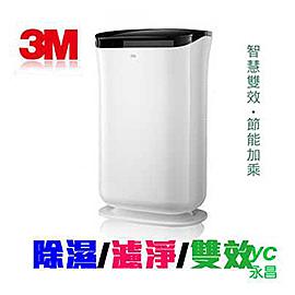 【3M】 FD-A90W 雙效 空氣 清淨 除濕機 清淨機 /台 (請勿選超商取貨)