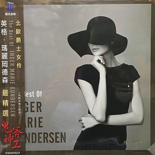 【停看聽音響唱片】【黑膠LP】英格.瑪麗岡德森:最精選