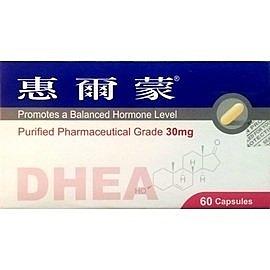 惠爾蒙膠囊 DHEA 1000粒*1瓶~