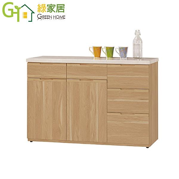 【綠家居】達蒂 時尚3.9尺雲紋石面餐櫃/收納櫃