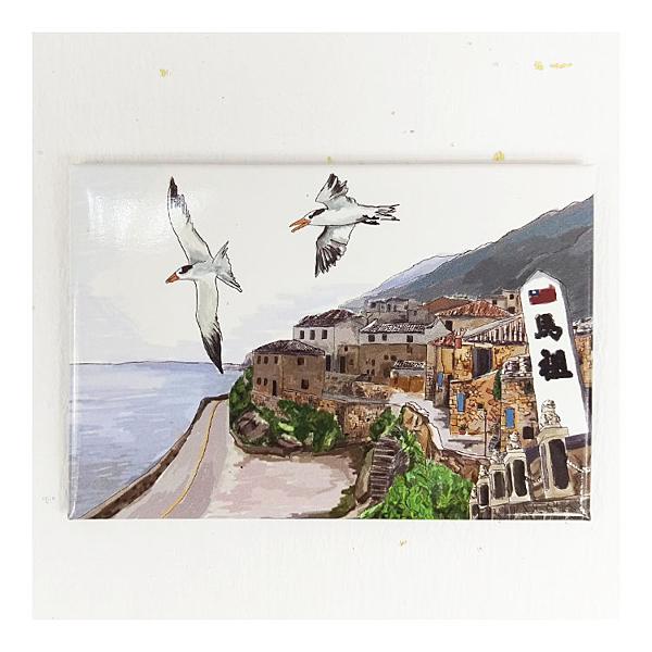 【收藏天地】台灣紀念品*創意特色磁鐵 - 馬祖 /  旅遊 紀念品 手信 景點