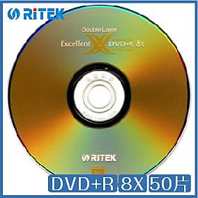 錸德 Ritek X系列 二代 DVD+R 8X 50片 桶裝 DVD 光碟