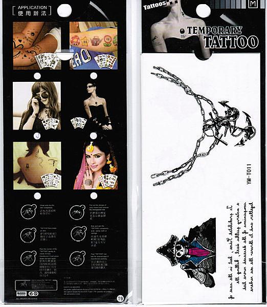 薇嘉雅  紋身貼紙流型圖案合輯 T011
