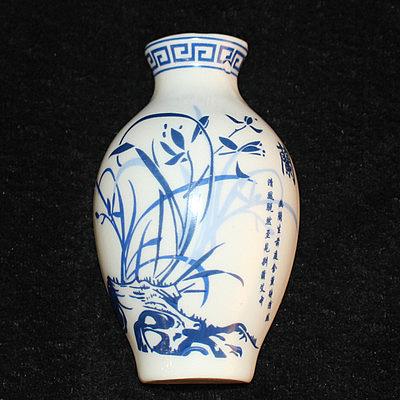 [銀聯網] 陶瓷插畫花瓶磁鐵冰箱貼 3入