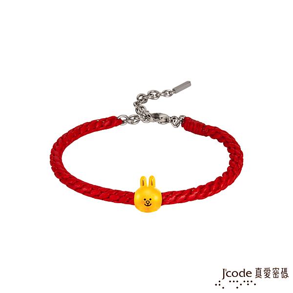 LINE兔兔好幸福黃金編織手鍊