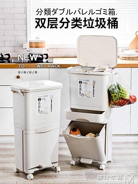 百露日式雙層分類大號垃圾桶廚房家用塑料大垃圾筒箱家用客廳帶蓋 聖誕節全館免運