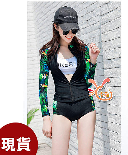 得來福外套,V327浮潛衣綠黑拉鍊沖浪服浮潛長袖泳衣單外套,單外套售價680元