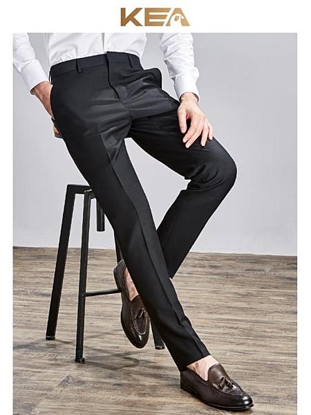 男士西褲修身秋季黑色商務職業正裝西服褲子男休閒西裝褲直筒免燙 錢夫人小鋪