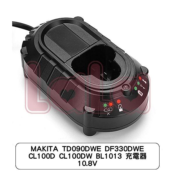 MAKITA TD090DWE DF330DWE CL100D CL100DW BL1013 充電器 10.8V