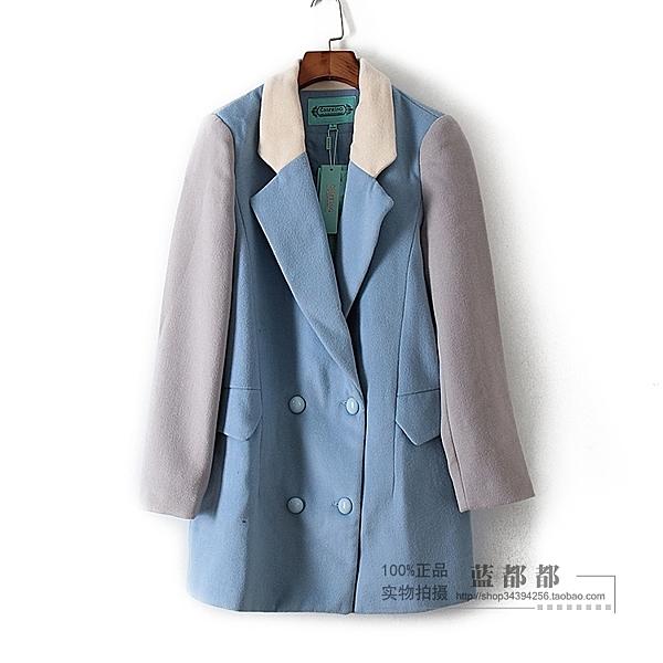 [超豐國際]村冬裝女裝粉藍色翻領雙排扣保暖時尚毛呢大衣  2(1入)