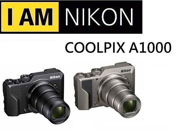名揚數位 送64G+中型腳架等 NIKON COOLPIX A1000 35X光學變焦 公司貨 原廠電池EN-EL12(11/30)
