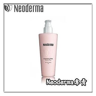 """歐洲原裝進口 """"Neoderma Cleaning Milk 潔膚乳200ml"""" 熱銷中..."""