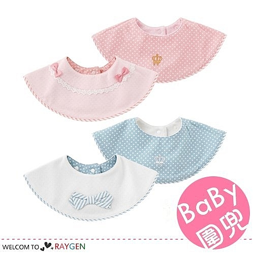 日系蝴蝶結旋轉雙面寶寶圍兜 口水巾