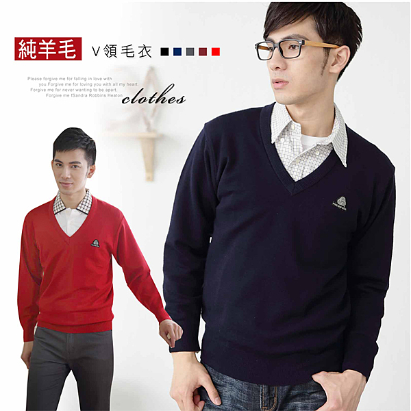 【大盤大】(CA359)男 女 防縮 純羊毛毛衣 V領毛衣 制服 有大尺碼 團體 辦公 學生 教師 聖誕節 年節
