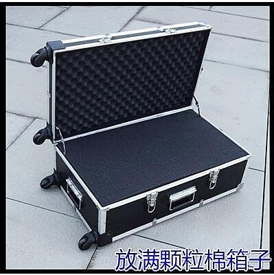 鋁合金拉桿箱工具箱大號收納箱儀器箱防震攝影機航空運輸箱萬向輪(黑色萬向輪箱放滿顆粒綿)