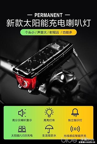 永久手電筒山地自行車燈車前燈騎行裝備單車夜騎強光USB充電超亮  【全館免運】