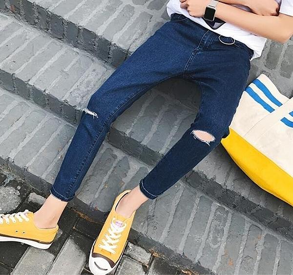 FINDSENSE MD 韓國 時尚潮 男 簡約 素面 純色 破洞 鐵環裝飾 休