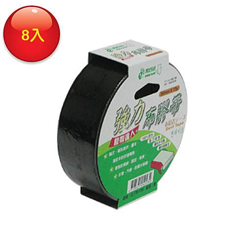 【奇奇文具】量大超划算!北極熊 布紋膠帶 CLT3615B 黑色布質膠帶/強力布膠帶 36mm×15yds (8卷)