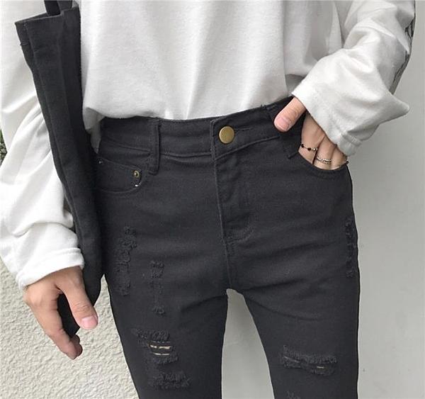 [超豐國際]修身破洞牛仔褲女裝春裝學生休閑九分褲顯瘦哈倫褲子1入