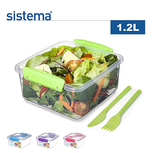 【sistema】紐西蘭進口to go系列沙拉保鮮盒1.2L(四色隨機)