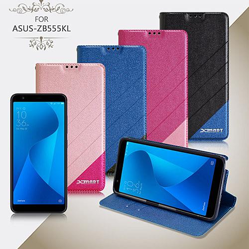 Xmart for ASUS ZenFone Max (M1) ZB555KL 完美拼色磁扣皮套 四色任選 黑色 桃紅 藍色 玫瑰金