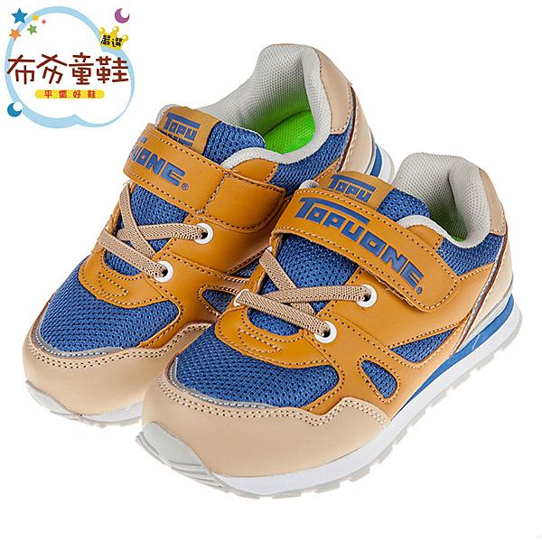 《布布童鞋》TOPUONE多彩寶藍卡其透氣兒童運動鞋(19~23公分) [ C9V545K ]