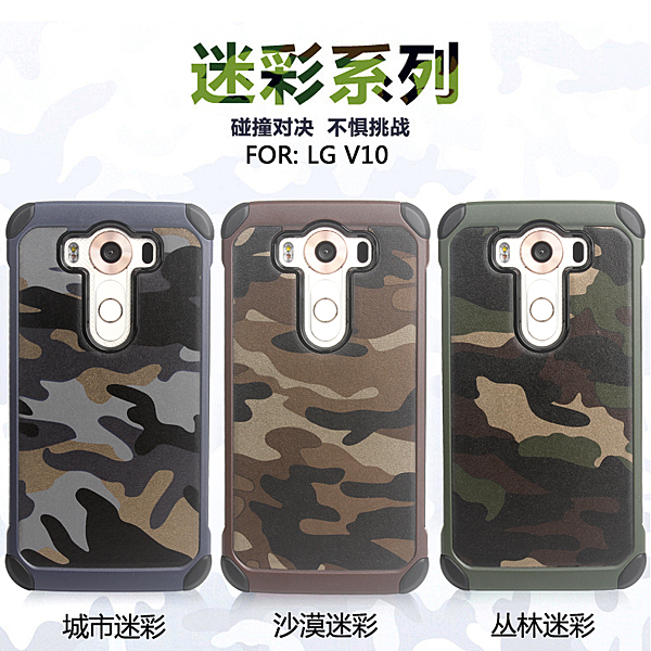 King*Shop~ NX CASE迷彩殼LG V10手機殼軟殼V10防摔矽膠保護套H968個性外殼潮男女
