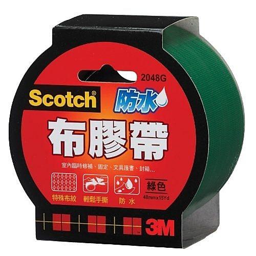 《享亮商城》2036G 綠色 36mm強力防水布膠帶 3M