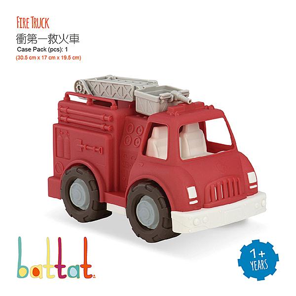 【愛吾兒】美國 B.Toys 衝第一救火車