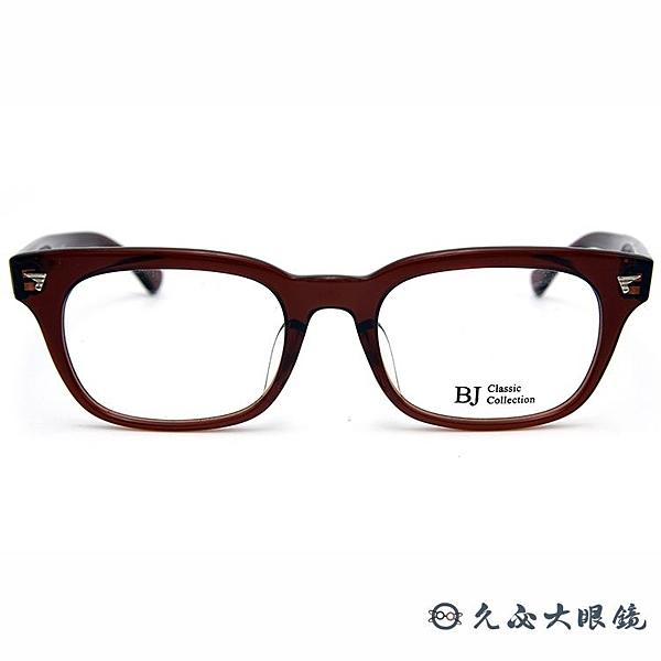 BJ CLASSIC 眼鏡 全框 近視眼鏡 P503 C2 透深棕 久必大眼鏡