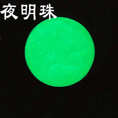 【6mm 】正品開光 天然夜明珠螢石 月光石球擺件