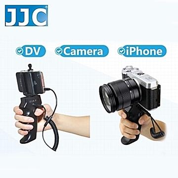 又敗家@JJC錄影機快門槍把HR-DV把手Sony錄影機手把CX260V CX580V PJ600V SR47錄影槍把