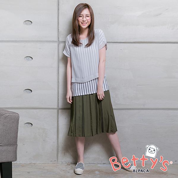 betty's貝蒂思 經典百摺長裙(深綠)