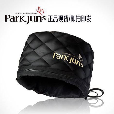 加熱帽 韓國進口Park Juns電熱帽自動斷電加熱家用髪膜倒模染焗油蒸髪帽  城市科技DF
