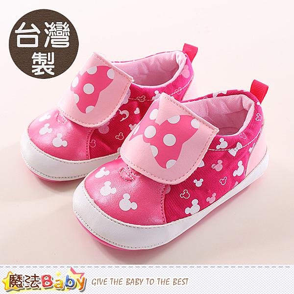 寶寶鞋 台灣製迪士尼米妮正版強止滑鞋 魔法Baby