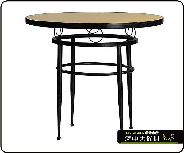 {{ 海中天休閒傢俱廣場 }} C-99 摩登時尚 餐桌系列 457-73 2.5尺圓美耐板餐桌/烤黑/烤銀腳(顏色可挑選)