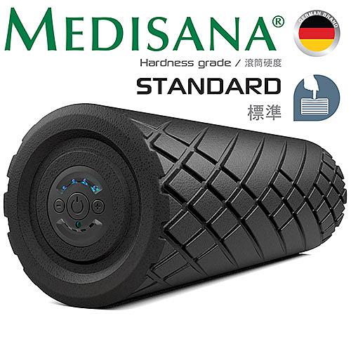Medisana 震動按摩滾筒 Power Roll XT 標準版