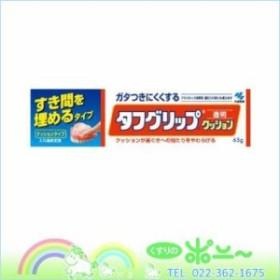 タフグリップ 透明 65g【小林製薬】【4987072500460】【納期:14日程度】