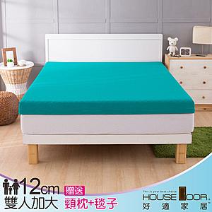 House Door 吸濕排濕12cm波浪記憶床墊超值組-雙人5尺(青碧藍)