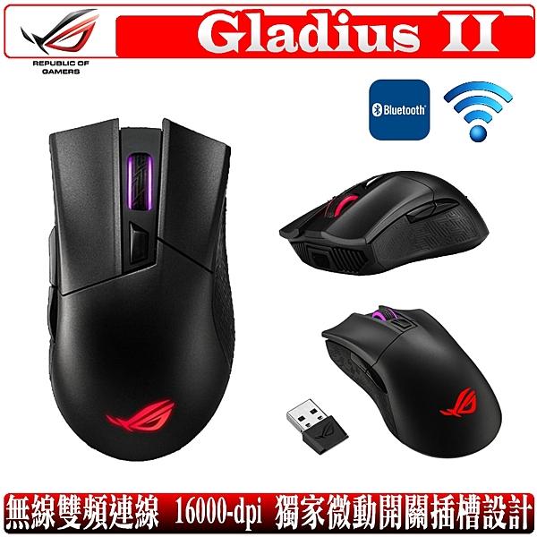 [地瓜球@] 華碩 ASUS ROG Gladius II Wireless 神鬼戰士 無線 光學 電競 滑鼠