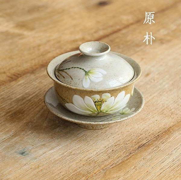[協貿國際]粗陶瓷手工花繪功夫茶道中式蓋碗茶杯泡茶器三才茶杯套裝