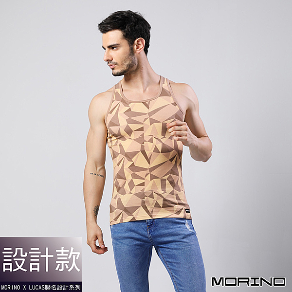 【MORINOxLUCAS設計師聯名】幾何迷彩運動背心 棕色