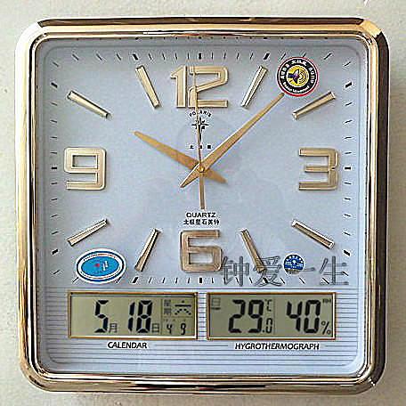 北極星電子鐘(帶日曆玫瑰金)