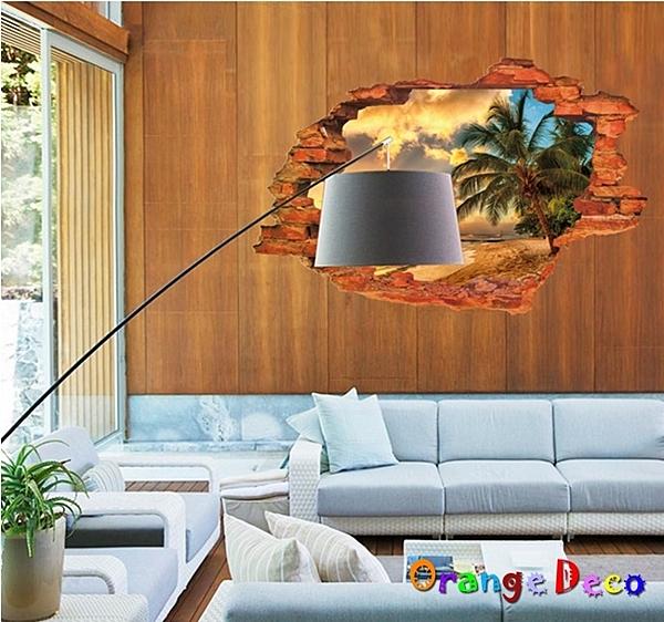 壁貼【橘果設計】窗外夕陽 DIY組合壁貼 牆貼 壁紙 壁貼 室內設計 裝潢 壁貼