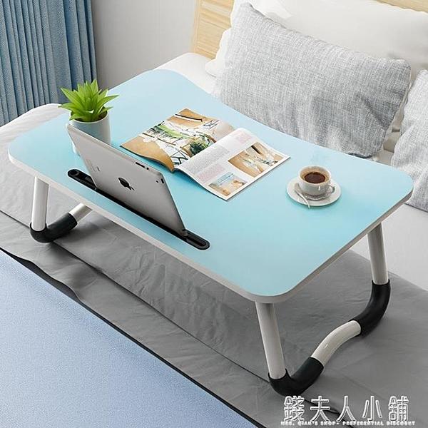 筆記本電腦桌床上可摺疊小桌子桌宿舍桌子ATF錢夫人小鋪