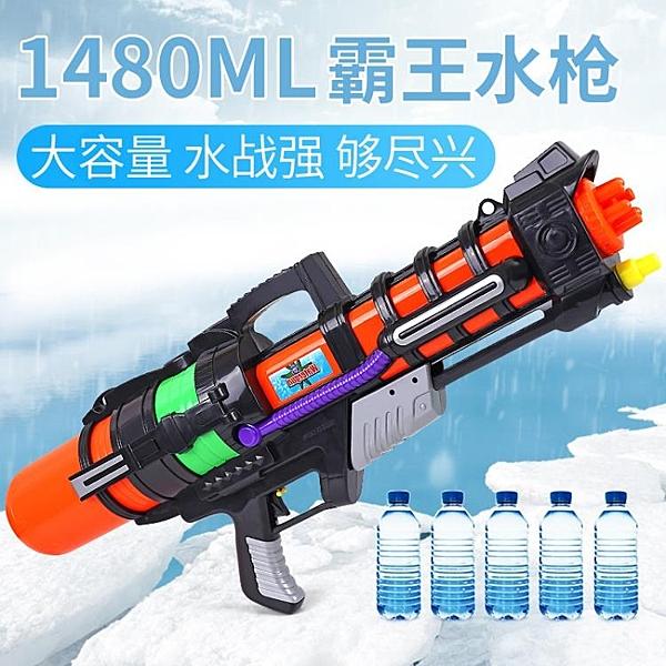 水槍兒童超大號容量噴水槍成人高壓呲水搶