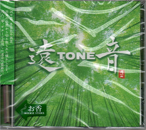 【停看聽音響唱片】【CD】遠音樂團