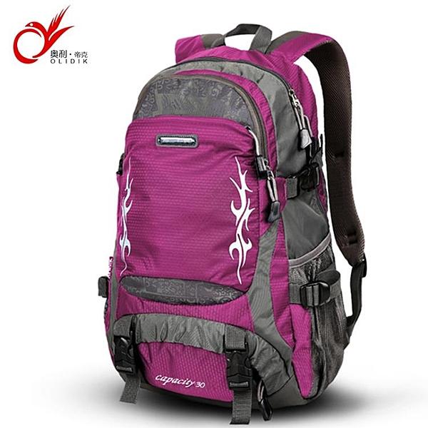 旅游包男旅行包大容量雙肩包休閒運動包旅行背包女輕便戶外登山包
