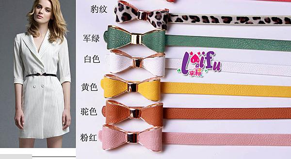 ★依芝鎂★H331細腰帶氣百搭爆款甜美立體蝴蝶结貼皮細腰帶皮帶,售價99元